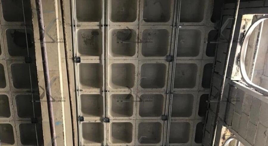kohandeck1 23 min - مزیت های استفاده از سقف وافل در صنعت ساختمان